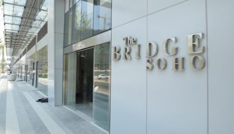 #53 19th Floor 32sqm SOHO Office Available at The Bridge Tonle Bassac