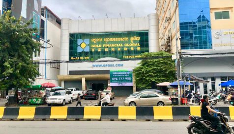 Commercial Building In the Heart of  Phnom Penh Veal Vong