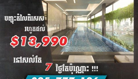 Only 7 days left- Save Up to $13,990 on L'attrait BOEUNG KENG KANG – Condominiums For Sale BKK 1