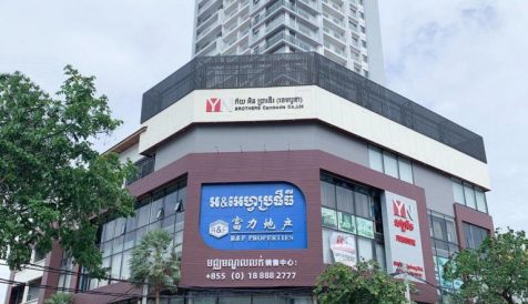 Commercial Building To Lease Along Monivong Boulevard BKK 1