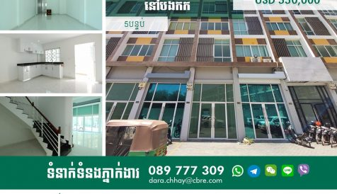 Brand New Shophouse for Sale in Phnom Penh City Center Srah Chak